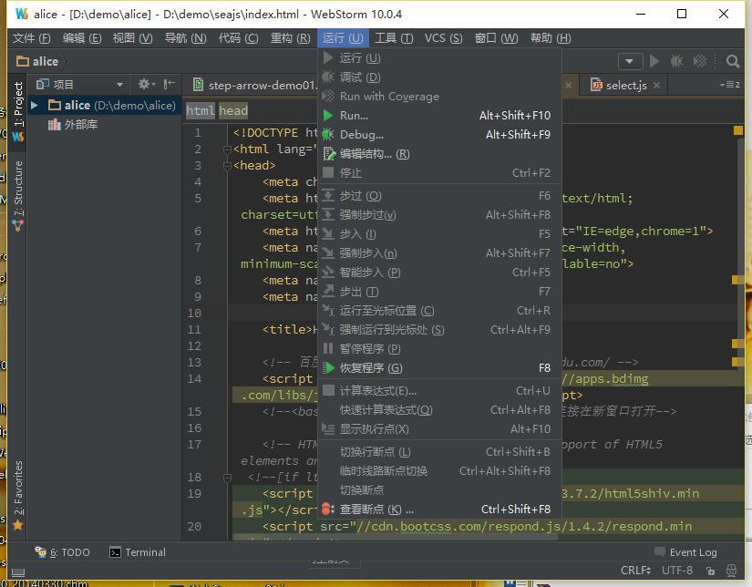 WebStorm 10.0.4汉化包_imfav.cn